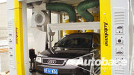 Automatic tunnel car wash equipment TEPO-AUTO TP-701